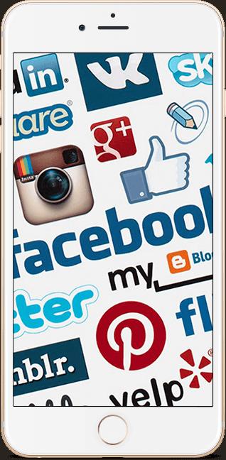Продвижение в социальных сетя