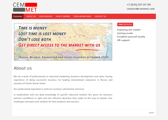 Компания «Cemmet»
