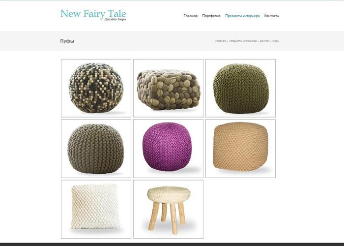 Дизайн-бюро «New Fairy Tale»