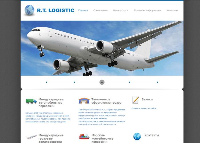 Транспортная компания R.T. Logistic