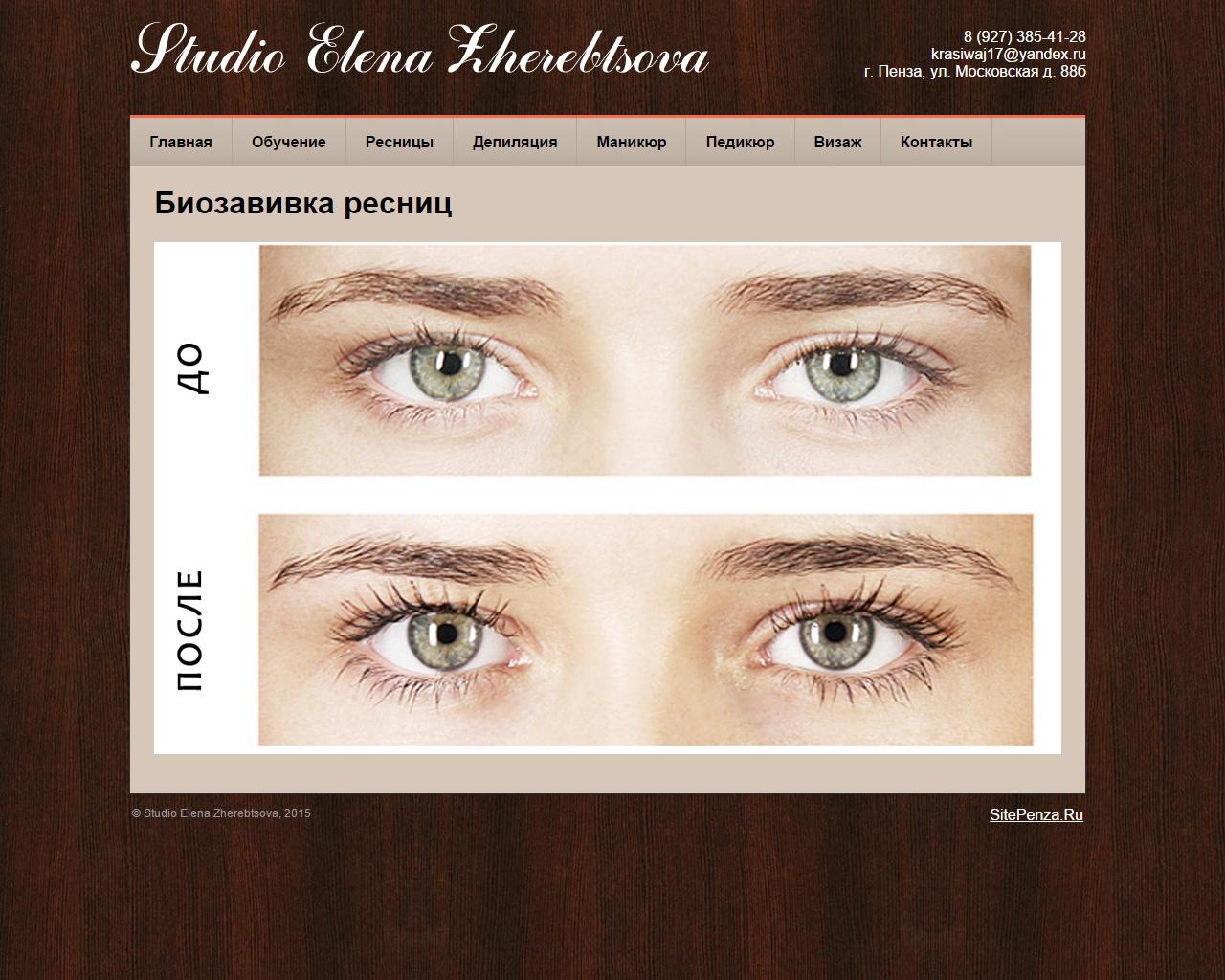 Studio Elena Zherebtsova