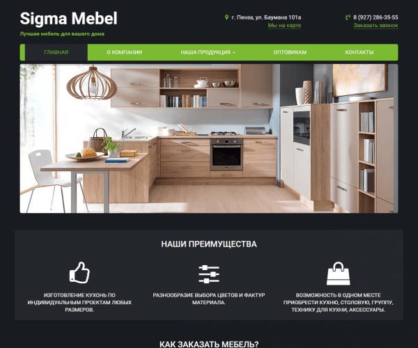 Sigma mebel